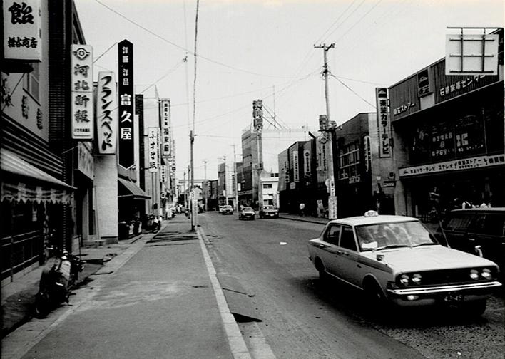 立町商店街の昔の写真
